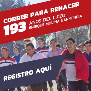 Correr para Renacer, 193 años EMG